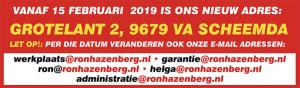 Inloop dagen vrijdag 1 en zaterdag 2 maart 2019 @ 9679 VA Scheemda